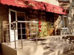 Мини-отель «Абри» улица Центральная 19, поселок Металлострой