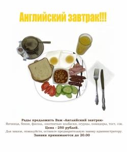 Мини-гостиница «Искра», улица Малая Посадская, 10/1, метро Горьковская.